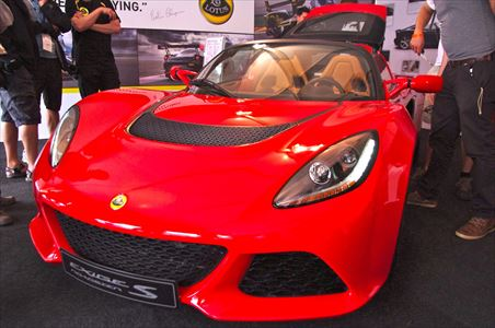 Exige  : /images/car/206.jpg